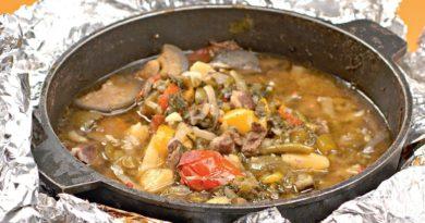 Кчуч - Мясо или рыба по-армянски