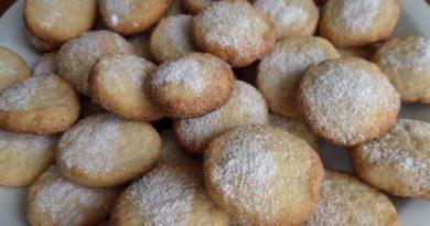 «Опера» - Французское печенье