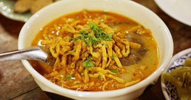 Као сой - Тайский суп с курицей