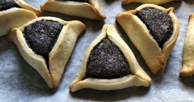 Гоменташи (уши амана) - Еврейские пирожки с маком