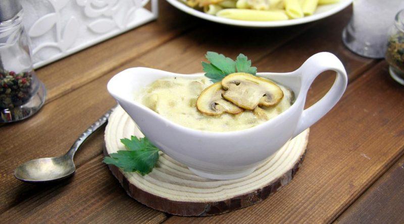 Готард - Соус с грибами и ветчиной по-швейцарски