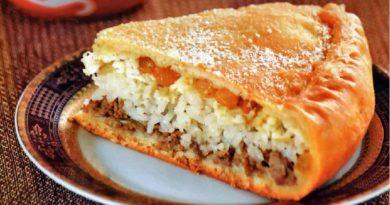 Губадия - Пирог с рисом и изюмом по-татарски