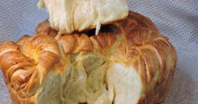 Погача - Хлебная выпечка по-турецки