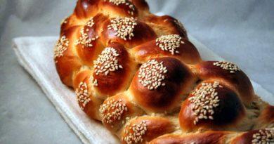 Хала - Традиционный еврейский праздничный хлеб