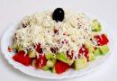 Шопский салат по-болгарски